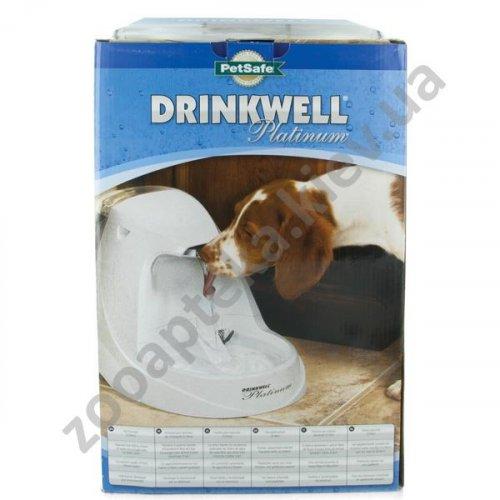 Petsafe Drinkwell PlatInum Pet Fountain - автоматический фонтанчик поилка Петсейф
