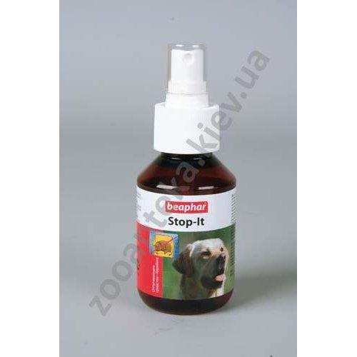 Beaphar Stop It - спрей Бифар для отпугивания собак
