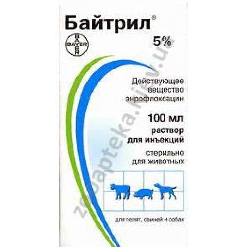 Bayer Baytril 5% - противомикробный препарат Байер Байтрил 5%