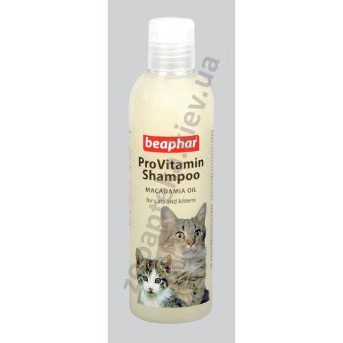 Beaphar Pro VitamIn Shampoo Macadamia for Cats Kittens - шампунь Бифар Провитамин для кошек