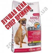 1-st Choice Adult Sensitive Skin & Coat - корм Фест Чойс для взрослых собак с чувствительной кожей