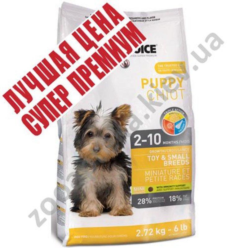 1-st Choice Puppy Mini   Small Breeds - корм Фест Чойс для щенков мелких  пород 8ed3357d9c410