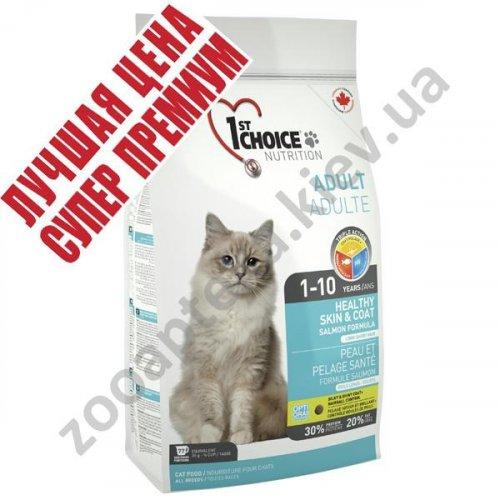 1-st Choice - корм Фест Чойс с лососем для домашних кошек