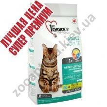 1-st Choice Light - корм Фест Чойс для кошек с избыточным весом