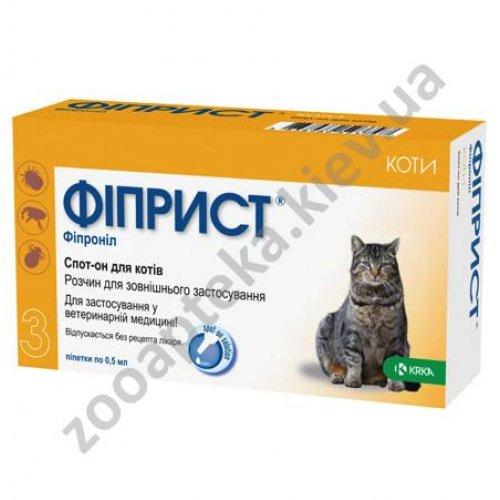 KRKA Fiprist - капли от блох и клещей КРКА Фиприст Спот он для кошек