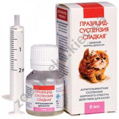 Апи-Сан Празицид-суспензия сладкая для котят