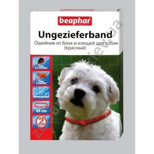 Beaphar Ungezieferband Red For Dogs - ошейник от блох Бифар Красный для собак
