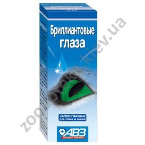Капли глазные Агроветзащита Бриллиантовые глаза