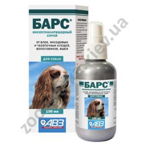 Агроветзащита - инсектоакарицидный спрей Барс для собак