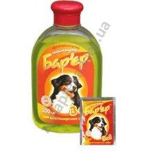 Шампунь Барьер 3 в 1 для собак