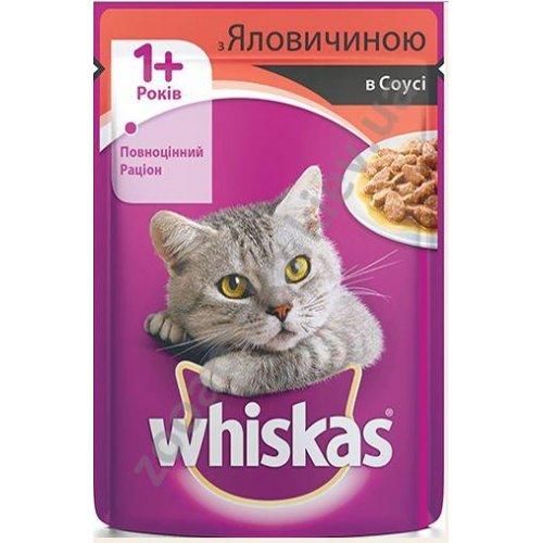 Whiskas - корм Вискас говядина в соусе