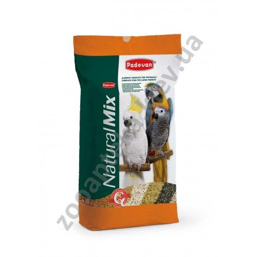 Padovan NaturalMix Pappagalli - основной корм Падован для крупных попугаев
