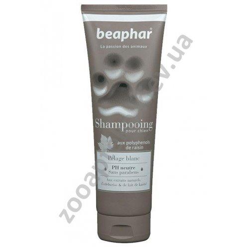 Beaphar - шампунь Бифар для собак светлых окрасов