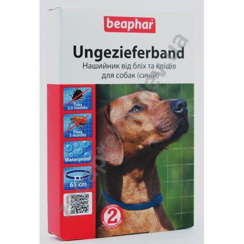 Beaphar Ungezieferband Flea & Tick Blue Collar for Dogs - синий ошейник Бифар от блох и клещей