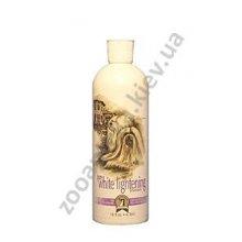 1 All Systems Pure White Lightening Shampoo - шампунь Фест Олл Системс придающий яркость шерсти