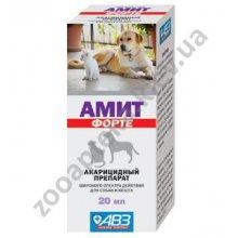 Акарицидный препарат Агроветзащита Амит Форте