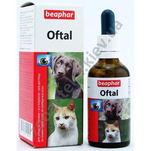 Beaphar Oftal - средство Бифар Офтал для промывания глаз собак и кошек