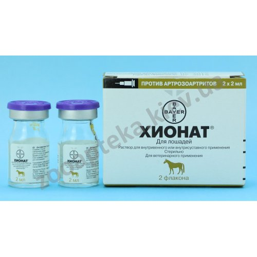 Bayer Hyonate - препарат Байер Хионат для лечения опорно-двигательного аппарата