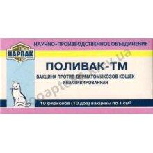 Вакцина Нарвак Поливак-ТМ против дерматомикозов инактивированная для кошек