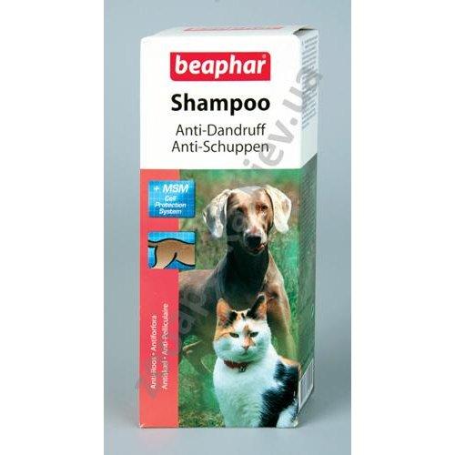 Beaphar Shampoo Anti Dandruff - шампунь Бифар против перхоти