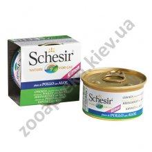 Schesir Chicken Aloe Kitten - консервы Шезир курица с алоэ для котят, банка