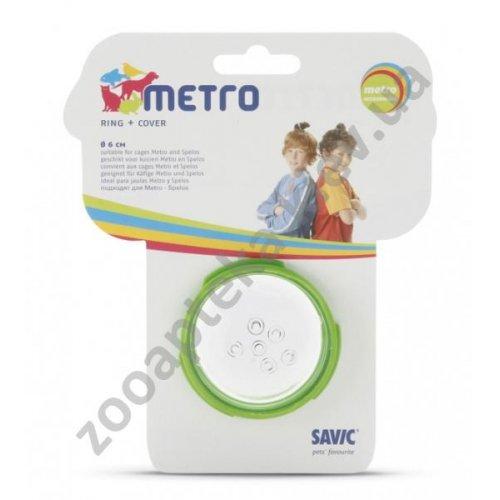 Savic Connection Ring - соединение к клетке Спелос, пластик