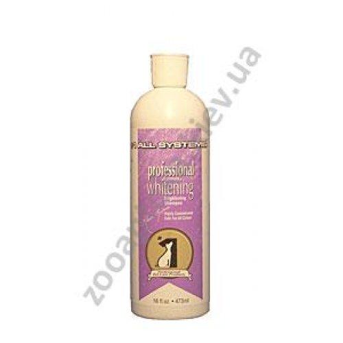 1 All Systems Professional Whitening Shampoo - шампунь Фест Олл Системс Отбеливающий
