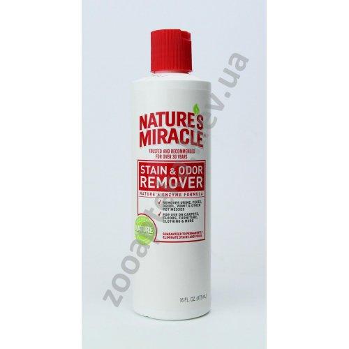 8 in 1 Stain Odor - универсальный уничтожитель пятен и запаха 8 в 1