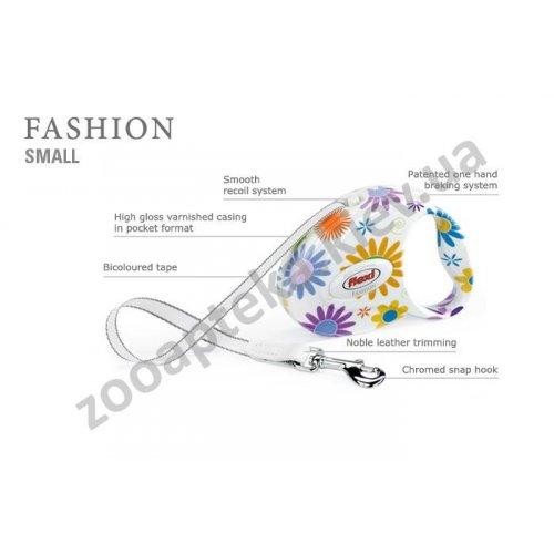 Flexi Fashion Collection Flowers - рулетка Флекси для собак