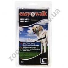 Premier Easy Walk - шлея Премьер антирывок для собак