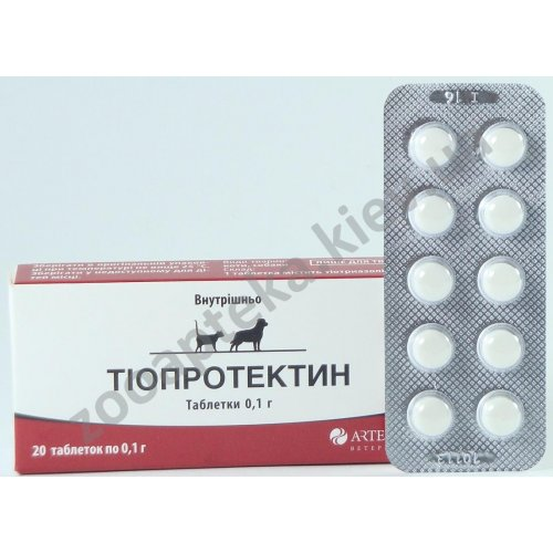 Кардиостимулятор Артериум Тиопротектин в таблетках