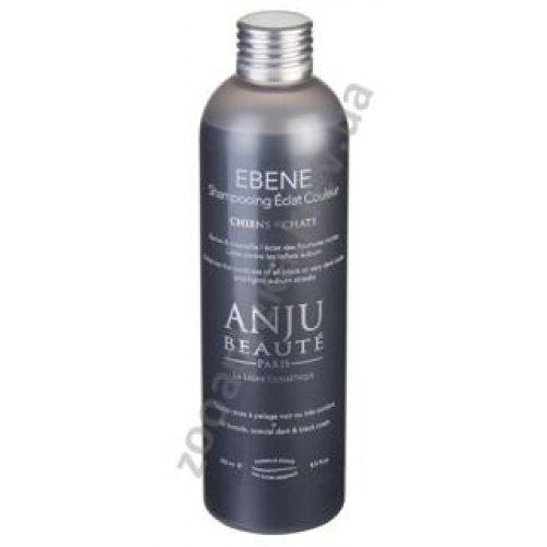 Anju Beaute Ebene - шампунь Анжу Бьюти для черной шерсти собак