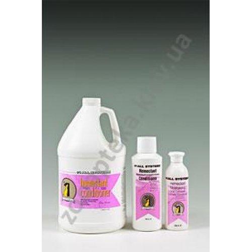 1 All Systems Oil & Cosmetic Conditioner - кондиционер Фест Олл Системс увлажняющий