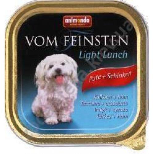 Animonda Vom Feinsten - консервы Анимонда с индейкой и ветчиной для взрослых собак