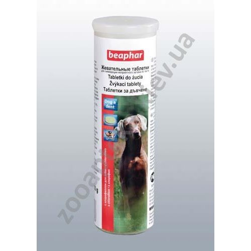 Beaphar Dog-a-Dent Chewable Tables - жевательные таблетки Бифар для собак