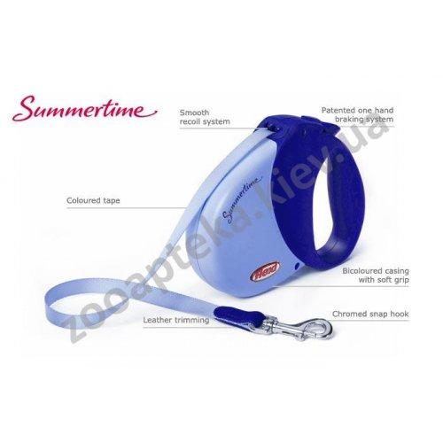 Flexi Summertime 2 Medium - рулетка Флекси Медиум для собак весом до 25 кг