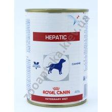 Royal Canin Hepatic - консервы Роял Канин при заболеваниях печени у собак