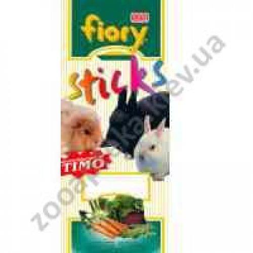 Fiory Sticks - палочки Фиори Стикс для морских свинок с овощами