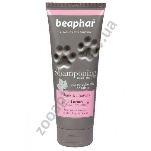 Beaphar - шампунь Бифар для кошек и котят