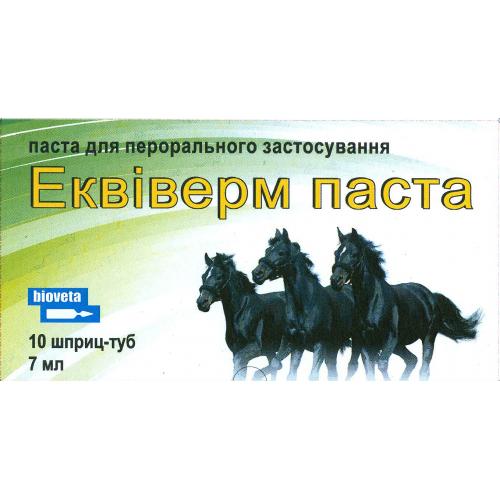 Bioveta Equiverm - антигельминтик Биовета Эквиверм для лошадей