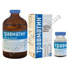 Helvet Travmatin - инъекционный раствор Хелвет Травматин