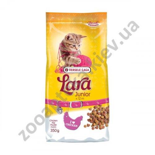 Versele-Laga Lara Kitten - корм Версель-Лага для котят