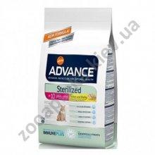 Advance Cat Sterilized Senior - корм Эдванс для стерилизованных кошек старше 10 лет