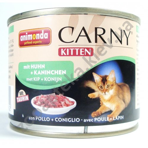 Animonda Kitten Carny - консервы Анимонда с курицей и кроликом для котят