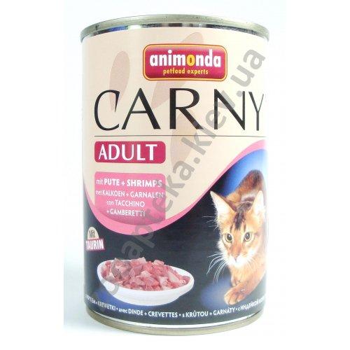 Animonda Adult Carny - консервы Анимонда с индейкой и креветками