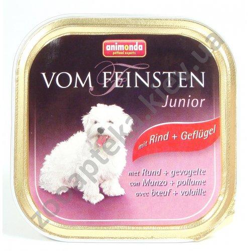 Animonda Vom Feinsten Junior - консервы Анимонда с говядиной и птицей для щенков
