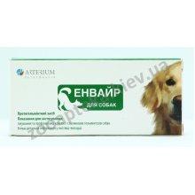 Противоглистный препарат Артериум Энвайр для собак