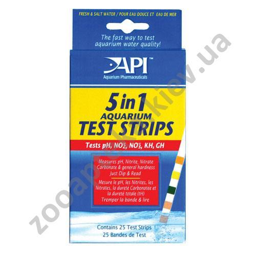 API 5 In 1 Aquarium Test Strips - полоски АПИ 5 в 1 для тестирования воды