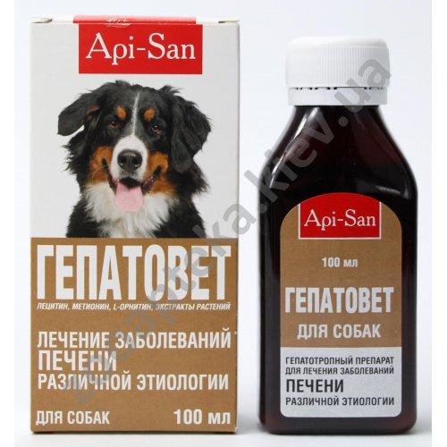 Суспензия Апи-Сан Гепатовет для орального применения