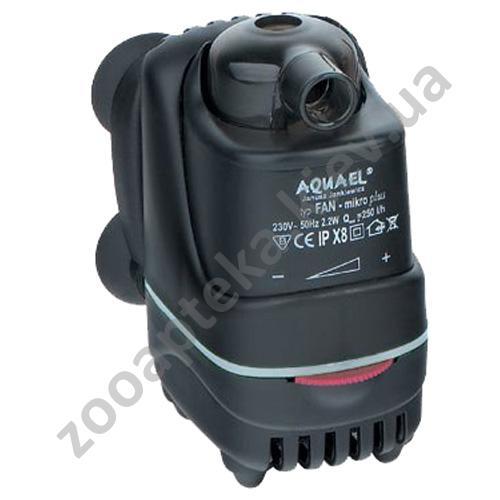 Aquael FAN Micro Plus - внутренний фильтр Акваэль Фан Микро Плюс